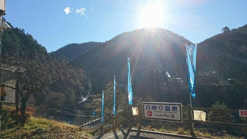 tabayama-michi-no-eki
