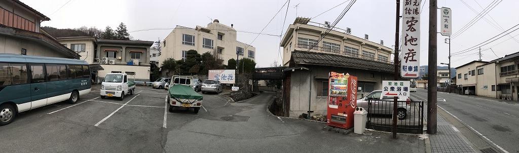塩山温泉 宏池荘 共同浴場