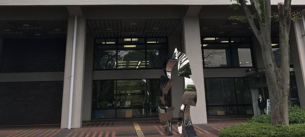 続・丹波山金山 付帯遺跡マルケバ / まるきば 調査