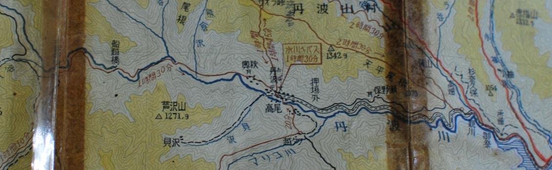 奥多摩・大菩薩嶺登山地図(1959年発行)を眺めながら